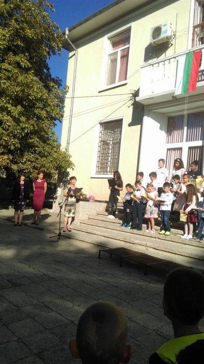 Откриване на учебната година - ОУ Св. Св. Кирил и Методий - Манолич, Сунгурларе
